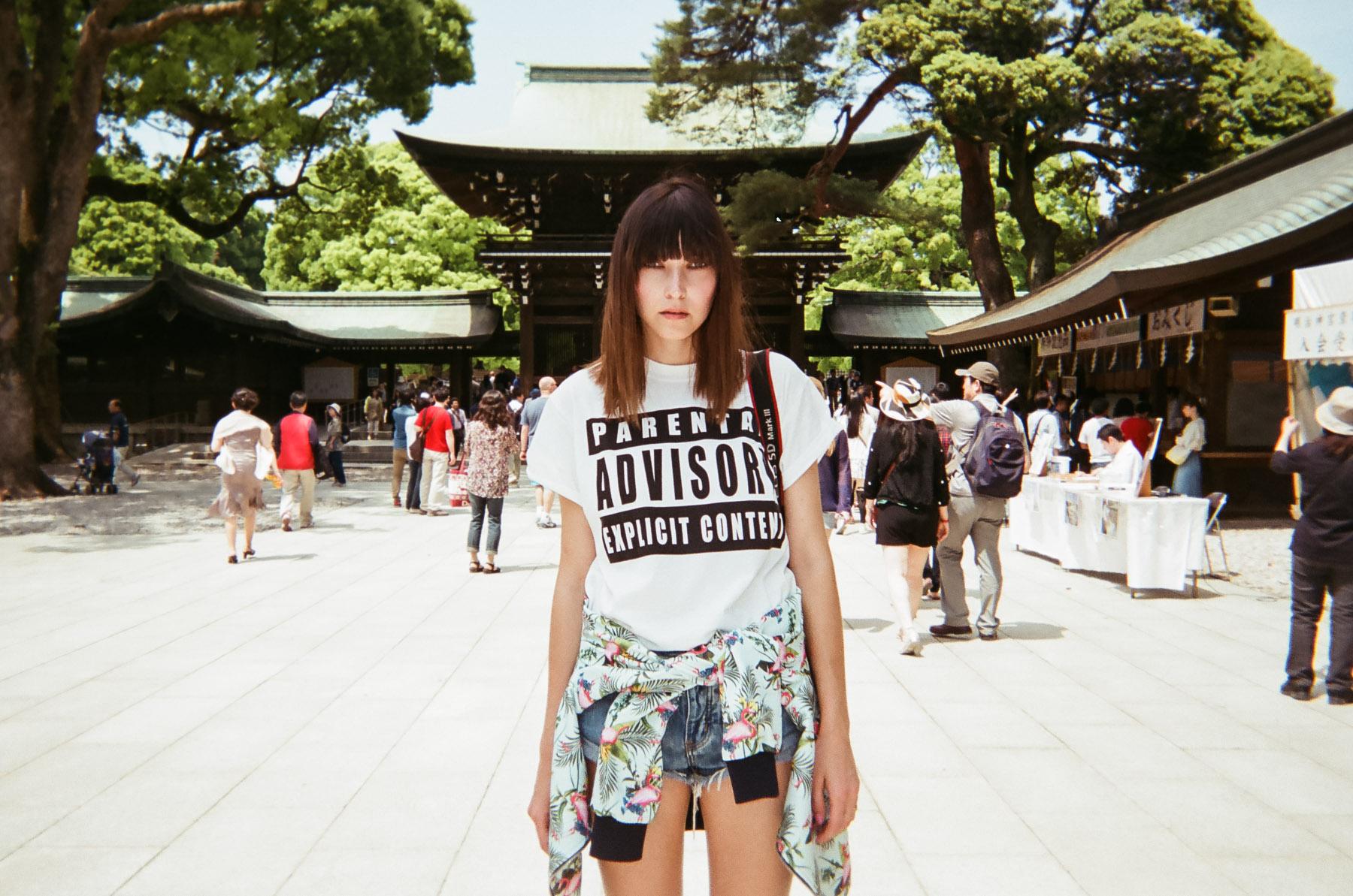 Ania in Yoyogi Park