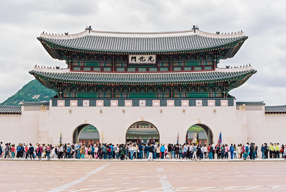 Gyeongbokgung PalaceGates,Kodak Portra 160