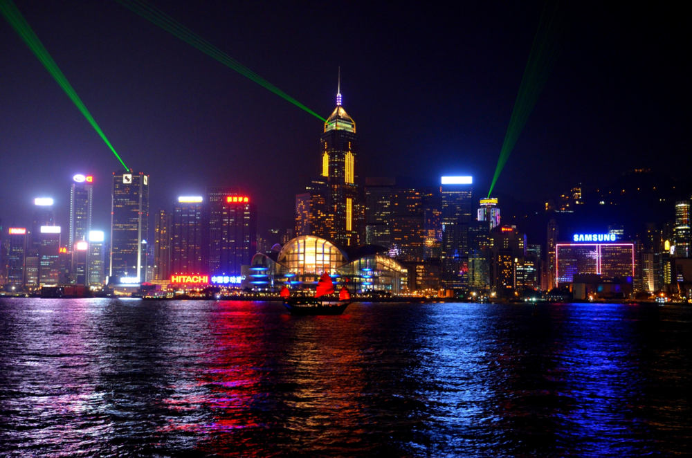 hong-kong-skyline-china-night-city-lights-evening.png