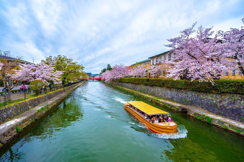 Okazaki Canal - kyoto.jpg
