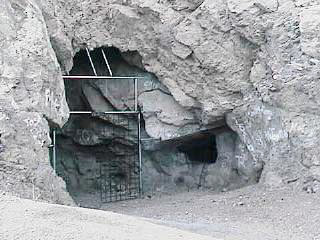 Gated mine entrance (not locked)