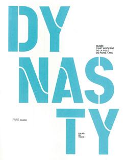 dynasty.jpg