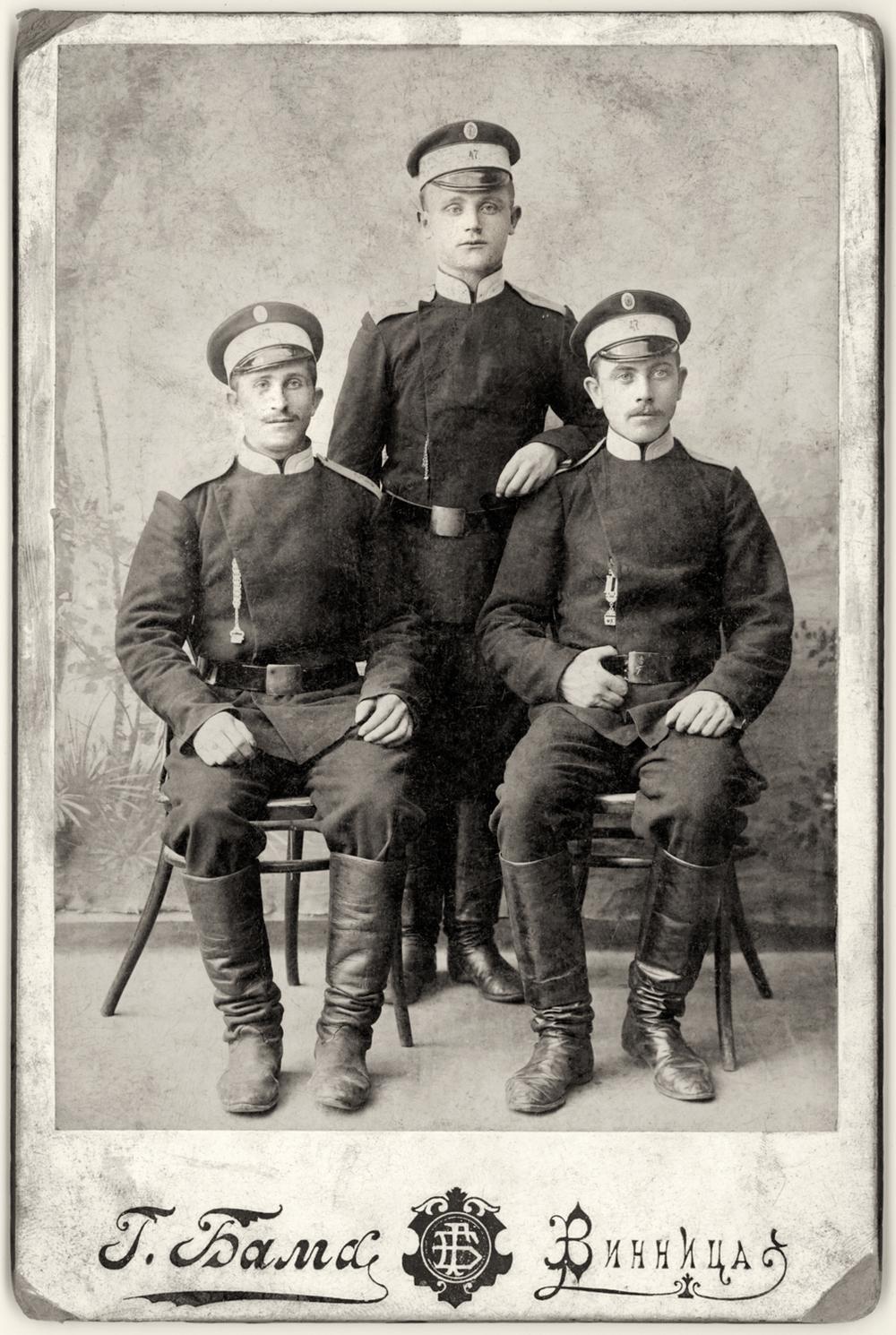 Max Lazarus (lower right)