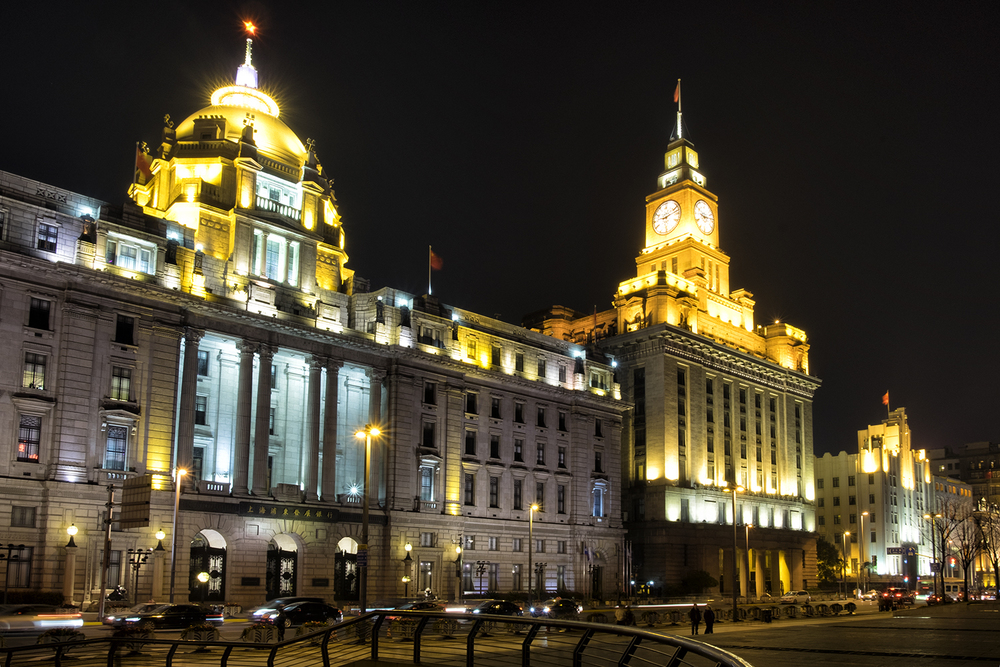 March Evening on the Bund, Shanghai