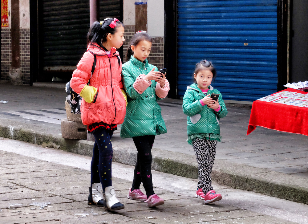 Three Girls, Shibaozhai, China