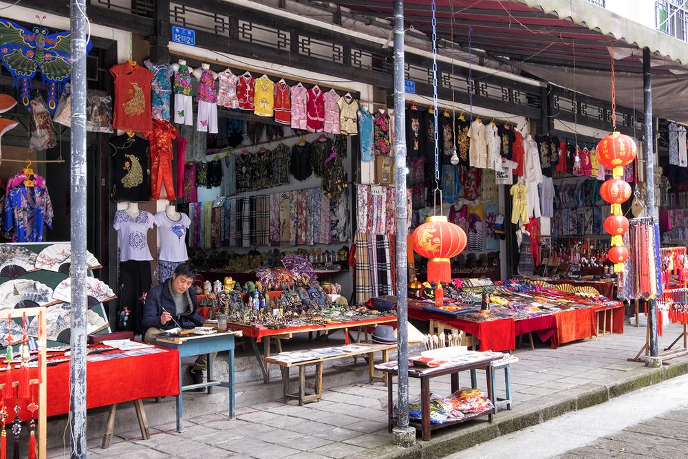 Shibaozhai Stores