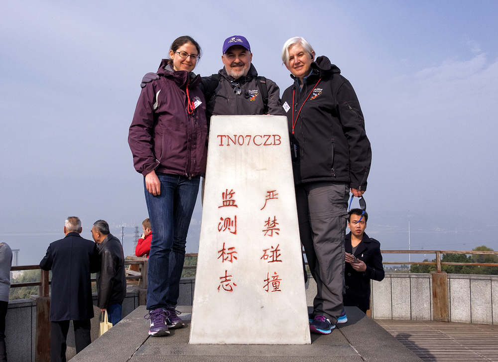 Rachel, Lee and Linda at the Three Gorges Dam