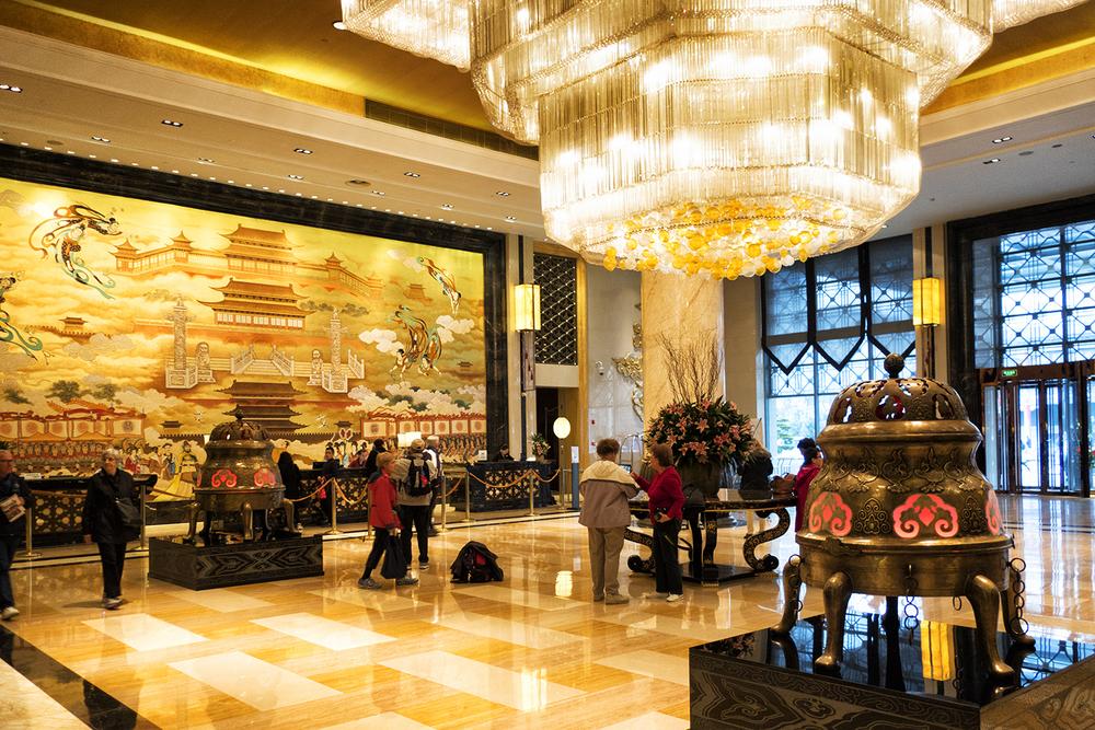 The Xi'an Hilton