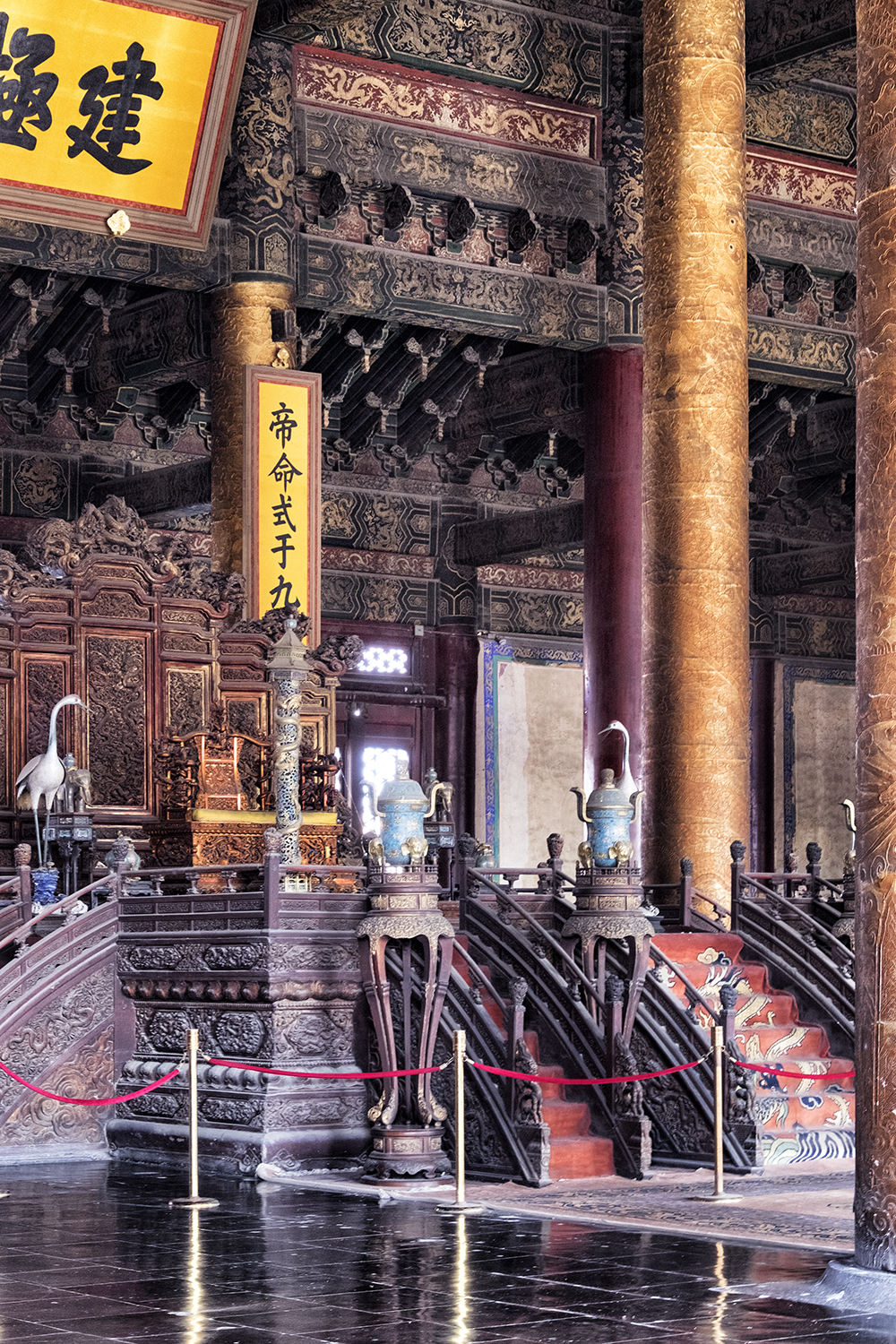 Throne Room in the Forbidden City