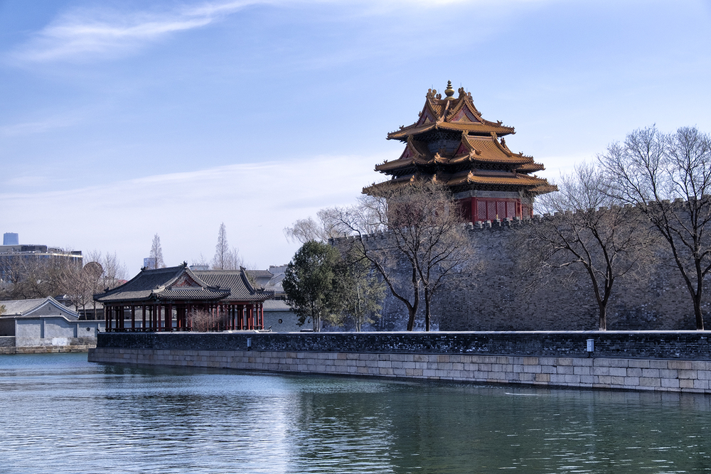 Forbidden City Wall, Watch Tower and Moat