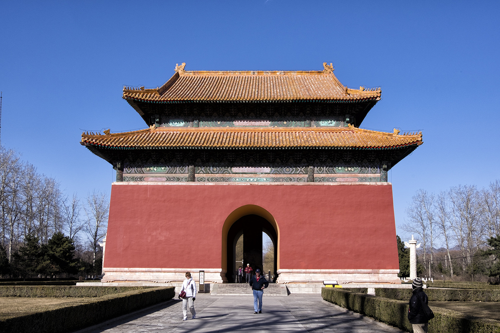 The Ming Tombs, Beijing