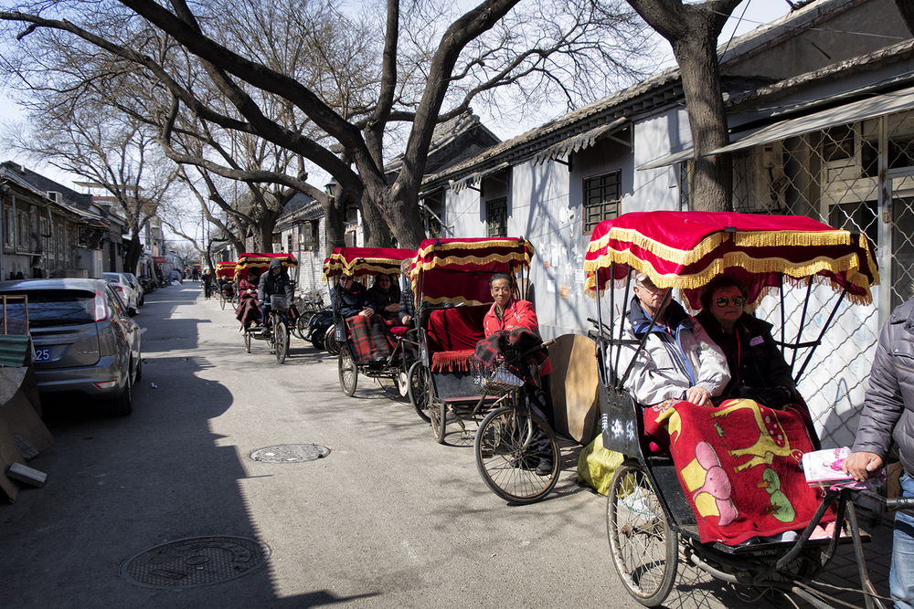 Inside the Beijing Hutong