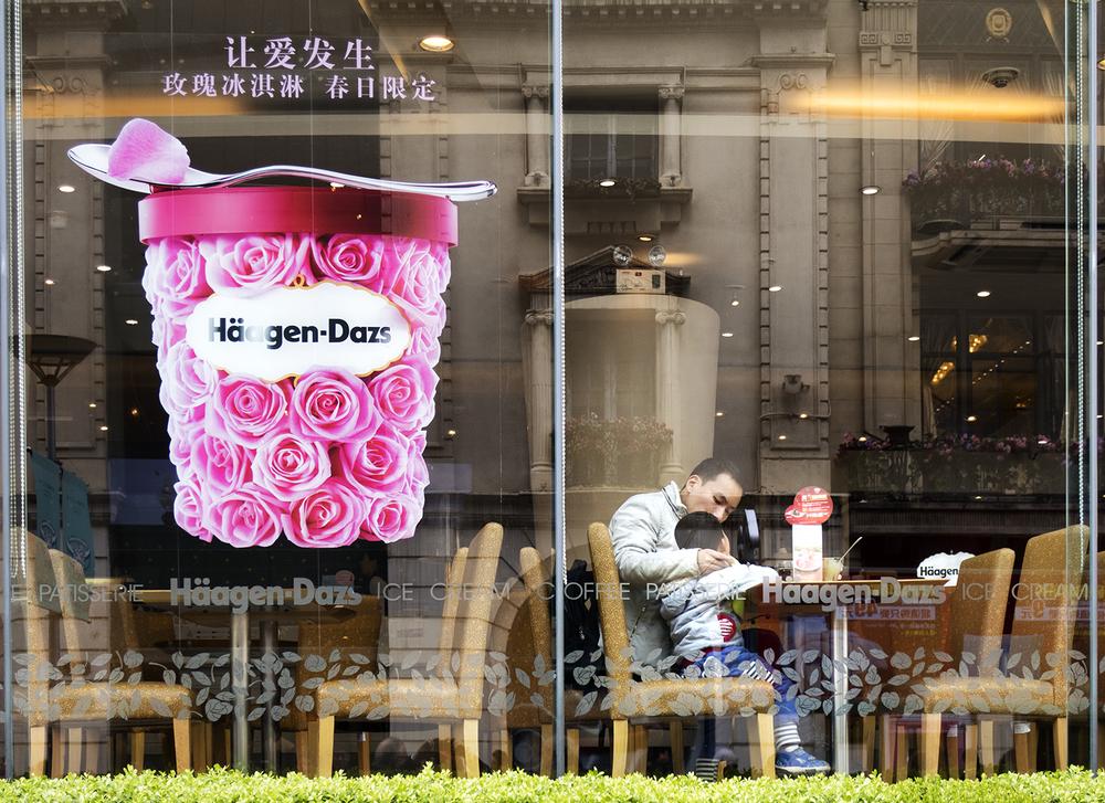Haagen Dazs Ice Cream Parlor, Nanjing Road, Shanghai