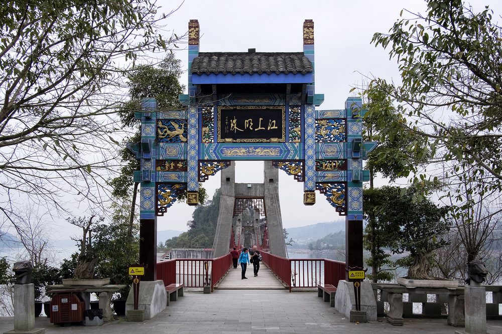 Bridge to the Shibaozhai Temple