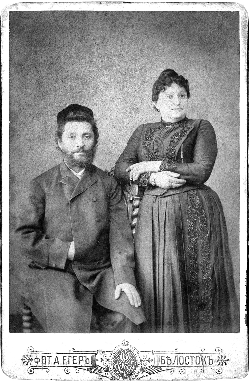 Szmul and Chaja Gottlieb