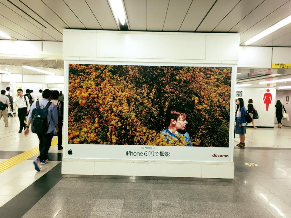 Shinjuku-ku Tokyo, Japan by Ped Uckk