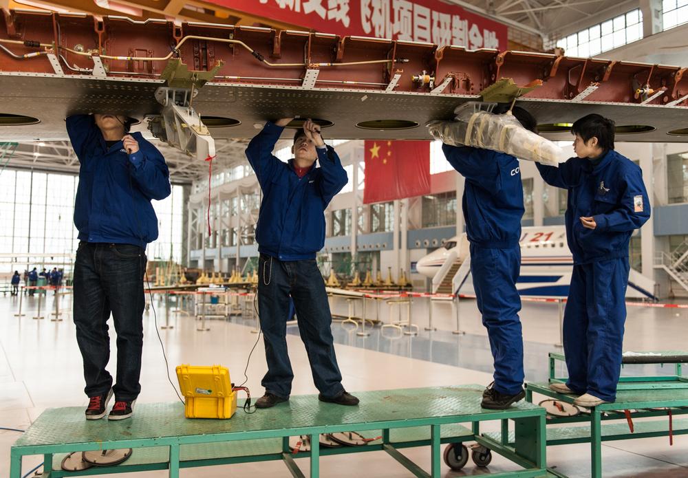 GE Aviation Shanghai China