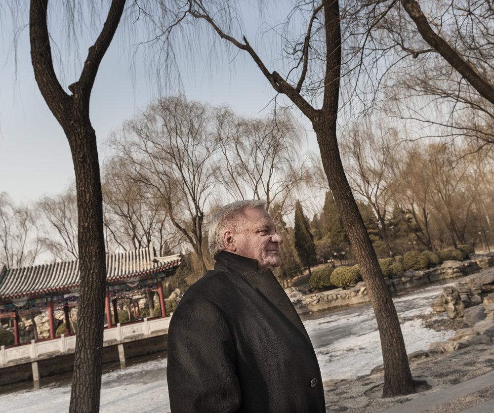 HBS Beijing China
