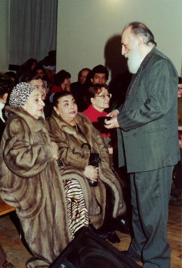 Ляля Папуш Михай, Тамара Михайлова и Владислав Деметер
