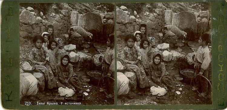 Типы Крыма. У источника (крымские цыгане, около 1900 г.). Серебряная медаль на выставке фотографии в Париже. Из архива С.В. Бирюковой