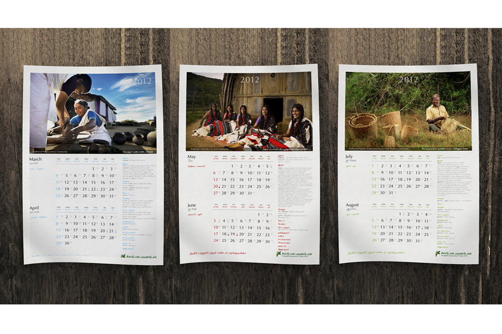 Commissioned by the Keystone foundation, the photographs highlight the handicrafts of the primitive hill tribes supported by the NGO. These tribes are indigenous to the Nilgiris, a mountain range in the Western Ghats,India.