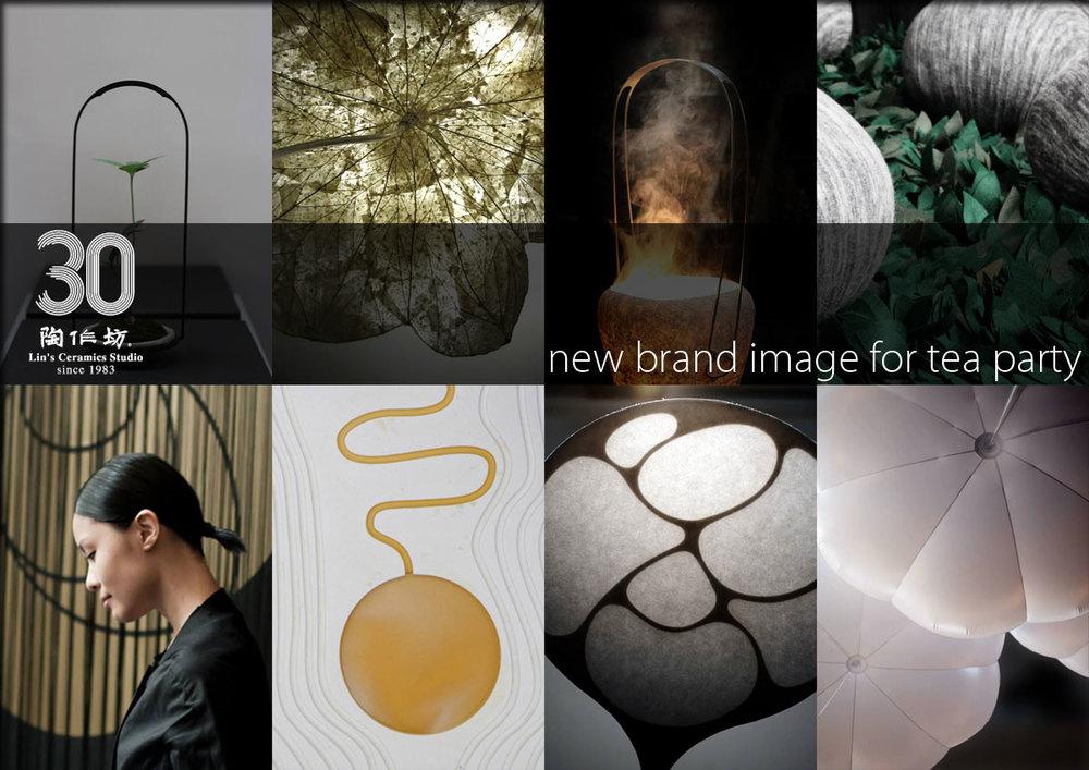 亦昂創意為台灣品牌陶作坊與台灣設計師共同合作,重新定義下一代的茶文化。A new brand image designed for Lin's Ceramics Studio.