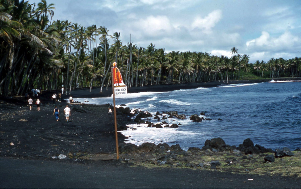 Kaimu Beach Black Sands before lava in the early 1990s