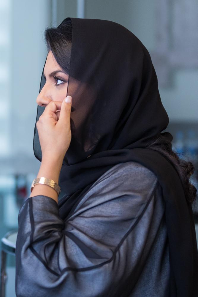 Princess Reema Bindt Bandar Al Saud