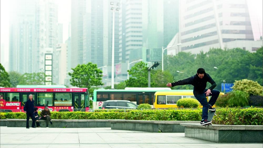 Skate.029.jpg