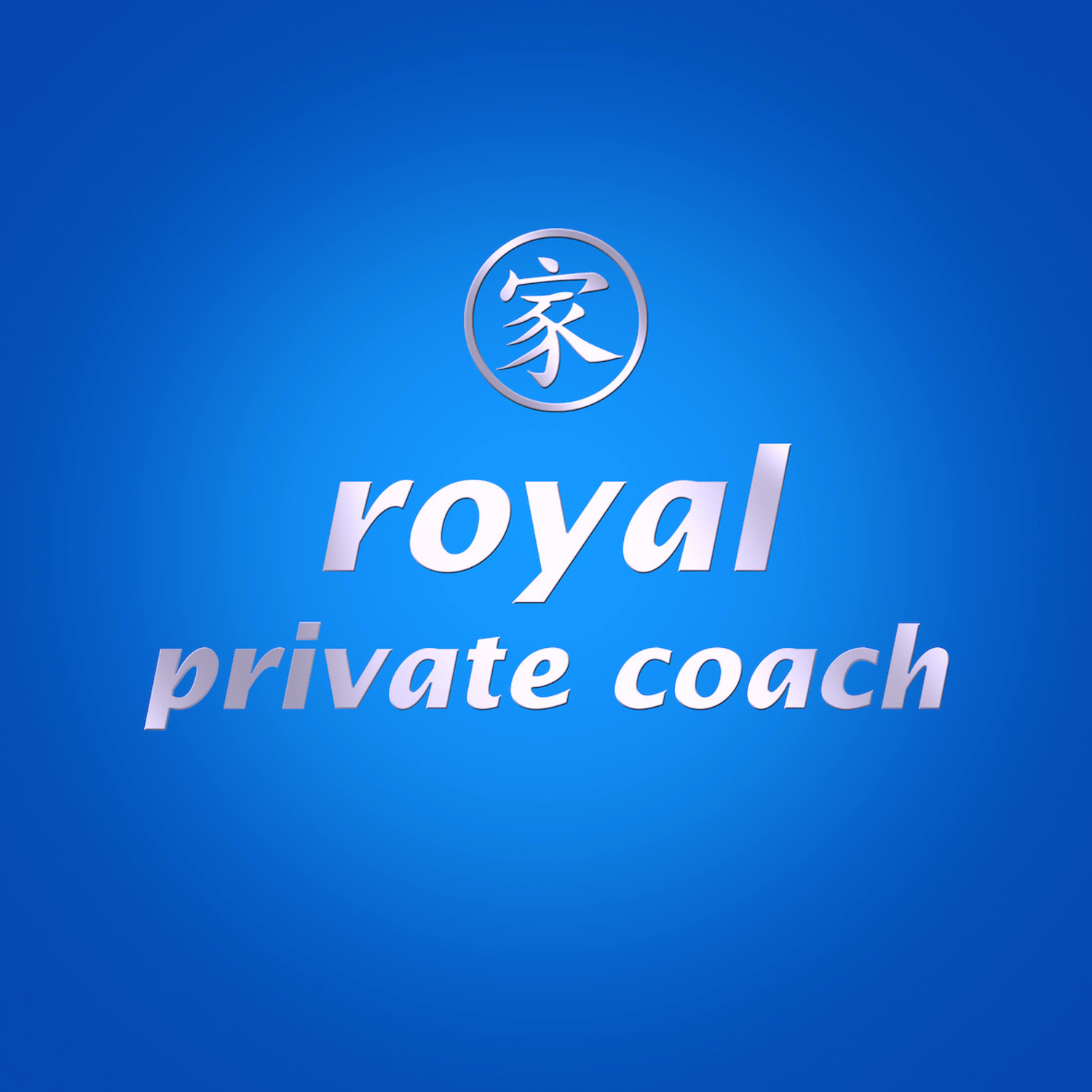 Royal Private Coach ® Berlin Munich Hamburg Düsseldorf Mallorca Ibiza Wien London ® Personal Training & Life Balance