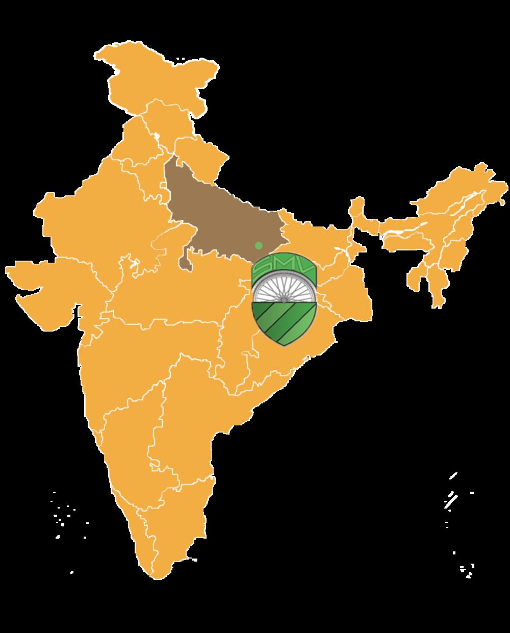 SMV Green Solutions, Varanasi, Uttar Pradesh