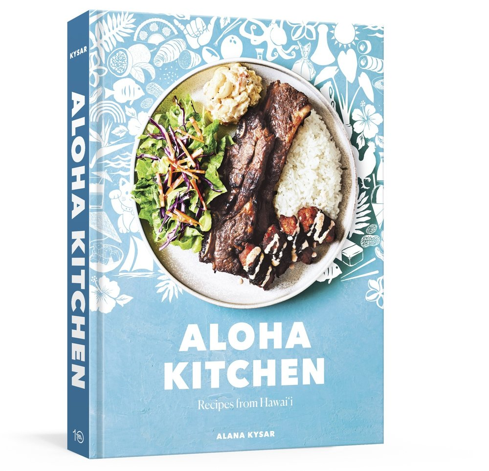 Aloha-kitchen-cookbook-cover-3d.jpg