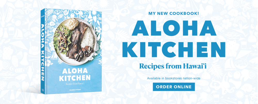 aloha-kitchen-cookbook-header-orderonline.png