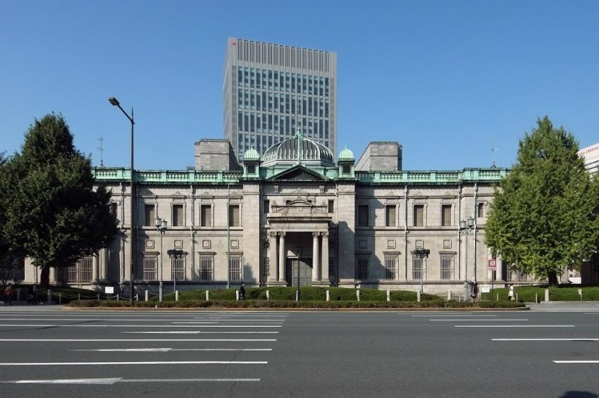 Bank_of_Japan_Osaka_ap.jpg