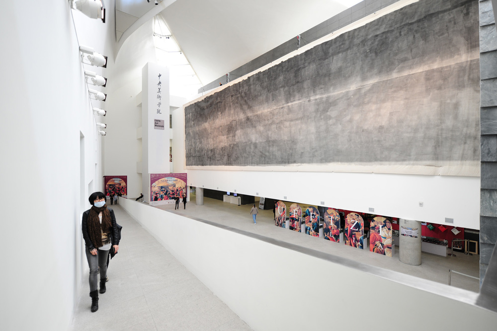 The Great Picture on view at the Central Academy of Fine Arts in Beijing, China 2011