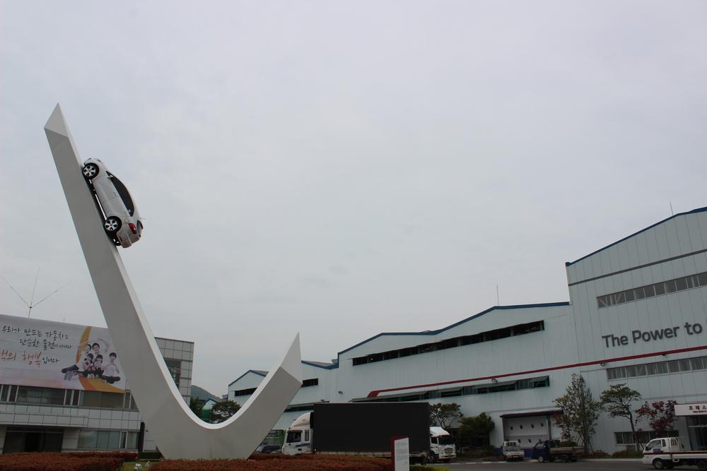 Kia Sohari Plant, Gwangmyeong, South Korea