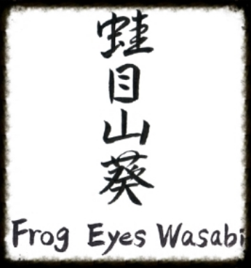 The Wasabi Store is the storefront for Frog Eyes Wasabi Farm. Logo design courtesy of Eri Takasi