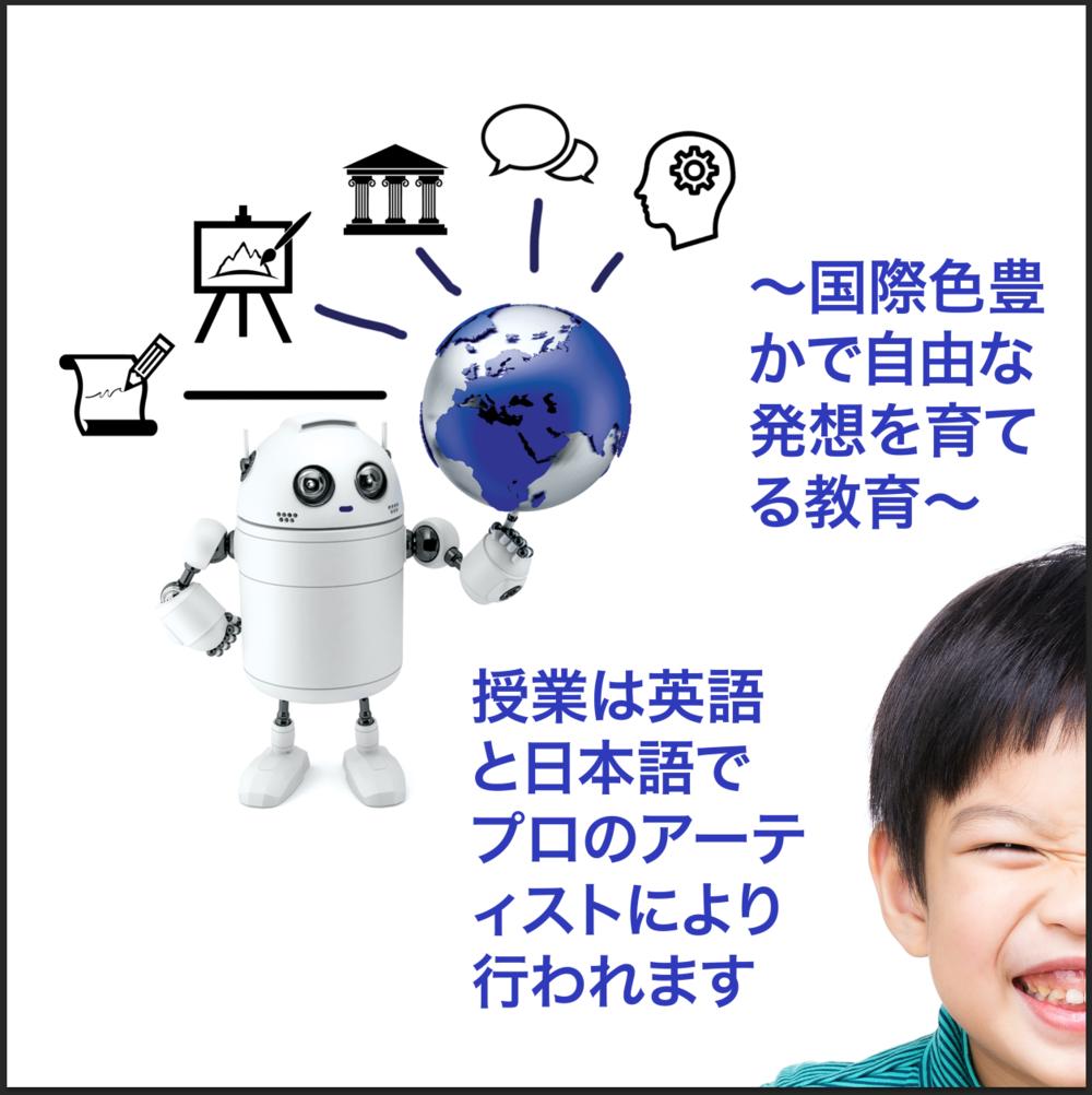 Tokyo IAS 8.png