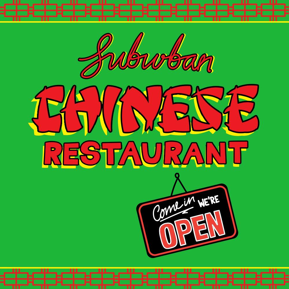 chineserestaurant_fridalasvegas_72dpi.jpg