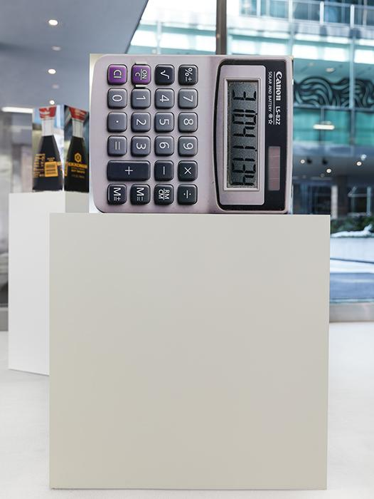 Fischer_Calculator