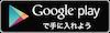 eikaiwaNOW Google Play