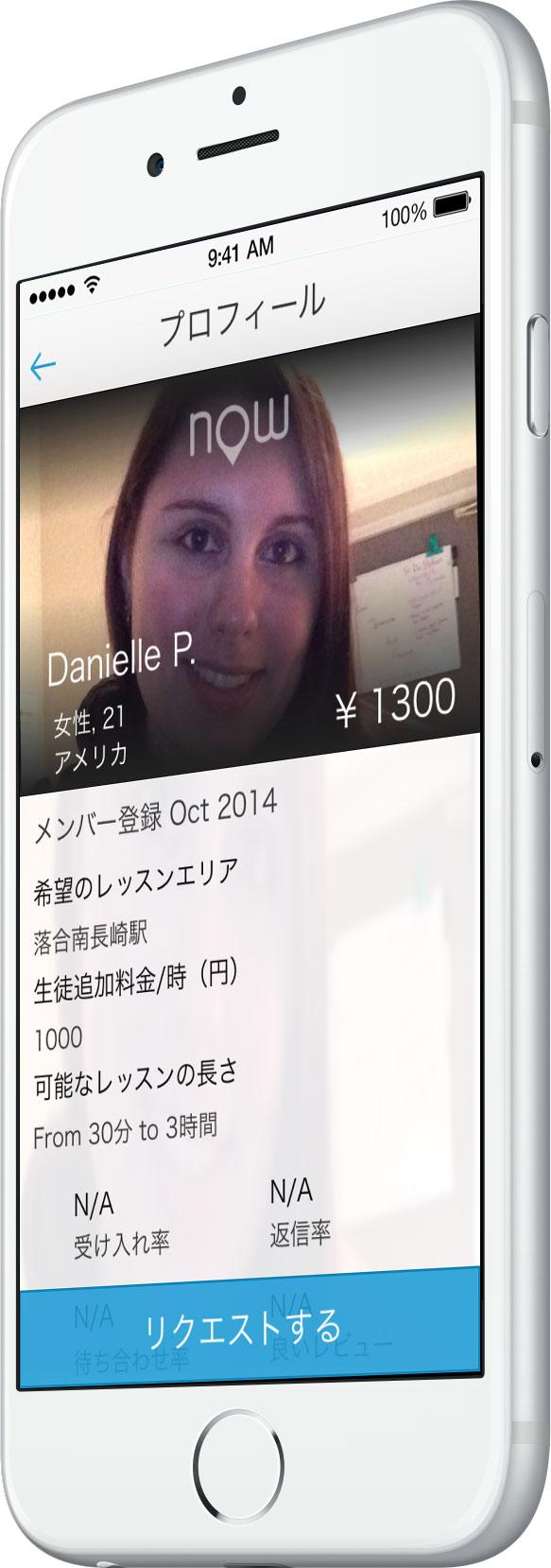 teacher_Danielle.jpg