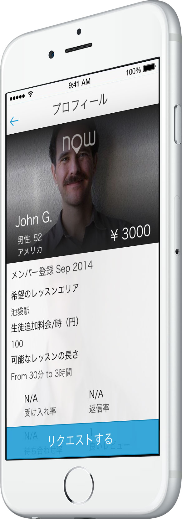 teacher_John.jpg