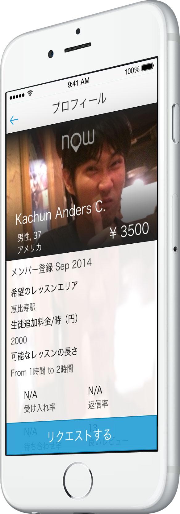 teacher_Kachun.jpg