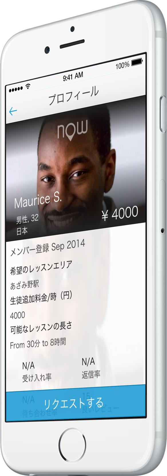 teacher_Maurice.jpg