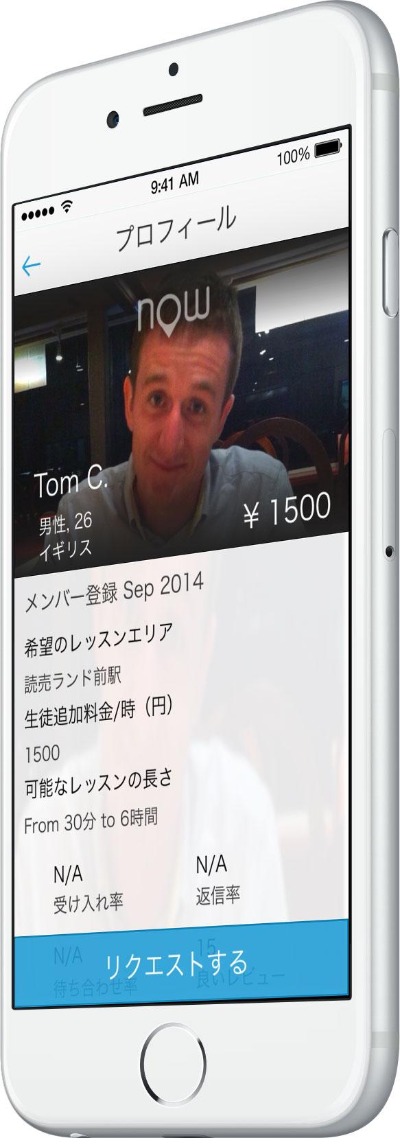 teacher_Tom.jpg