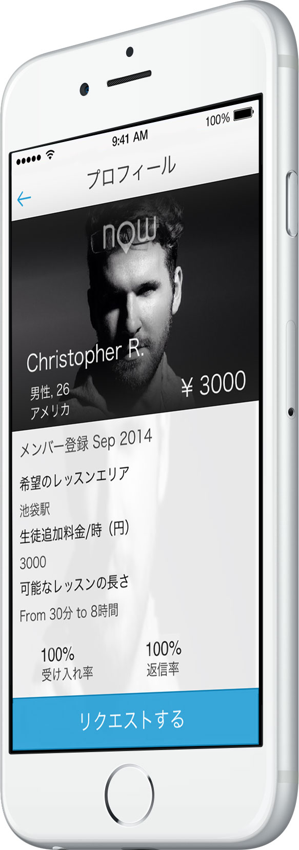 teacher_Christopher_side.jpg