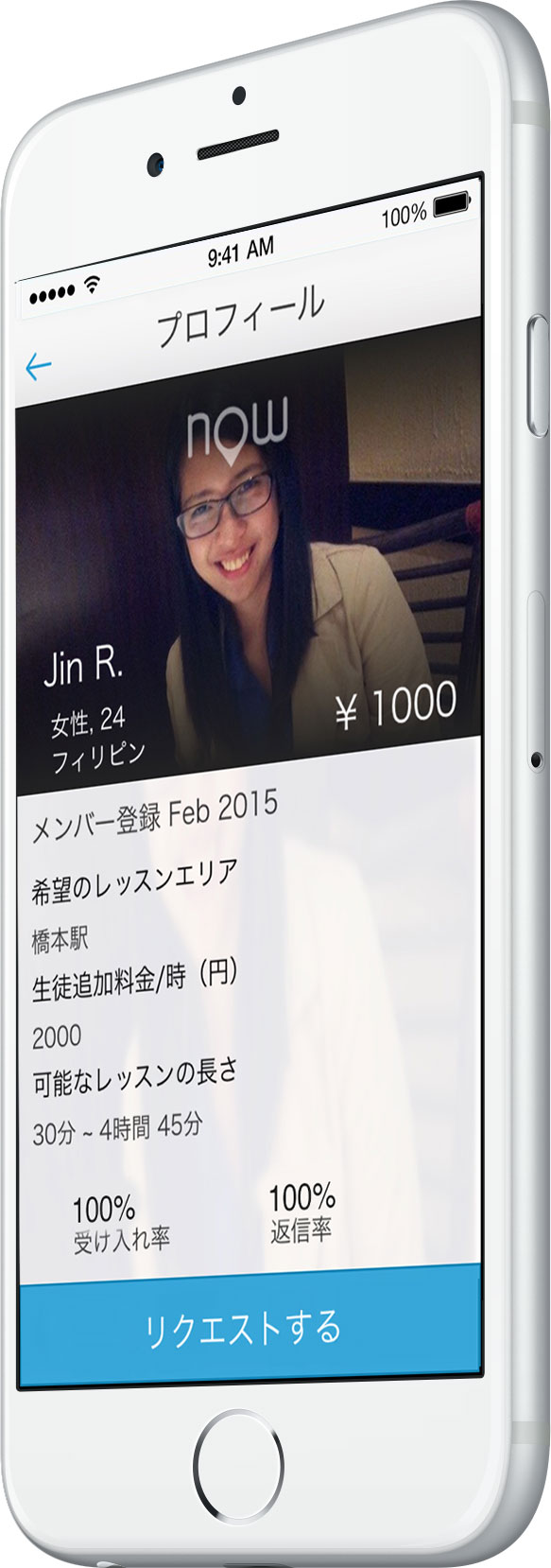 teacher_Jin_side.jpg