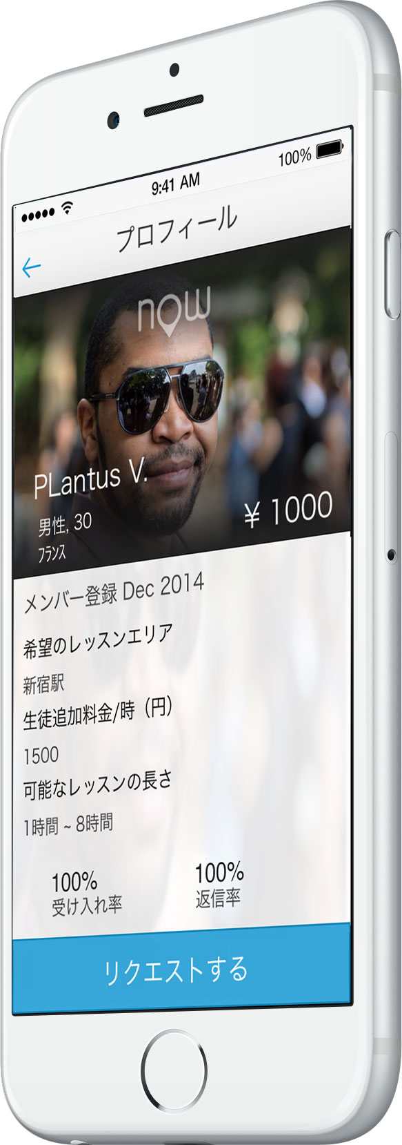 teacher_Plantus_side.jpg