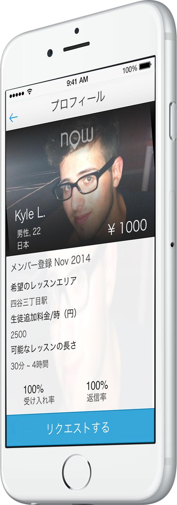 teacher_Kyle_side.jpg